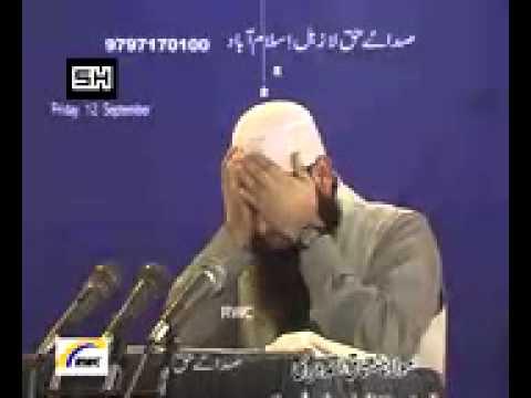 Emotional video of moulana mushtaq ahmad veeri.
