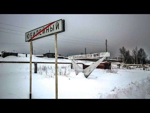 знакомства пермском крае город чайковск