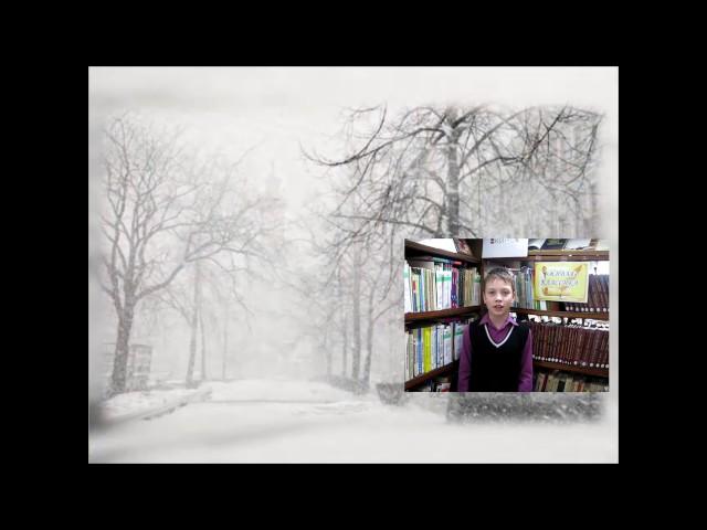 Изображение предпросмотра прочтения – РостиславАпрелков читает произведение «Снег» И.А.Бродского
