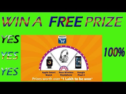 how to win free prizes/win free mobile phone in hindi