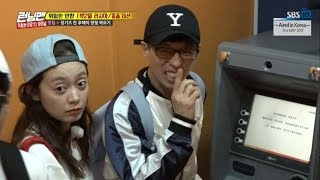 [RUNNINGMAN THE LEGEND] [EP 351-5]  The word RESPECT appeared on the ATM machine!?(ENG SUB)