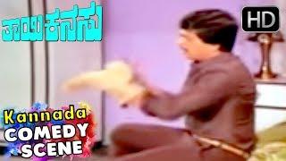 CR Simha Marketing Comedy Scenes   Thayi Kanasu Kannada Movie   Kannada Comedy Scenes