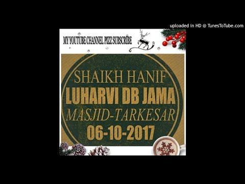Shaikh Hanif Luharvi d.b 2017-10-06-Jama-masjid-Tarkesar
