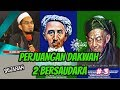 Ustadz Adi Hidayat, Lc.Ma || Mengupas SEJARAH PERJUANGAN Dakwah 2 BERSAUDARA Bag.3
