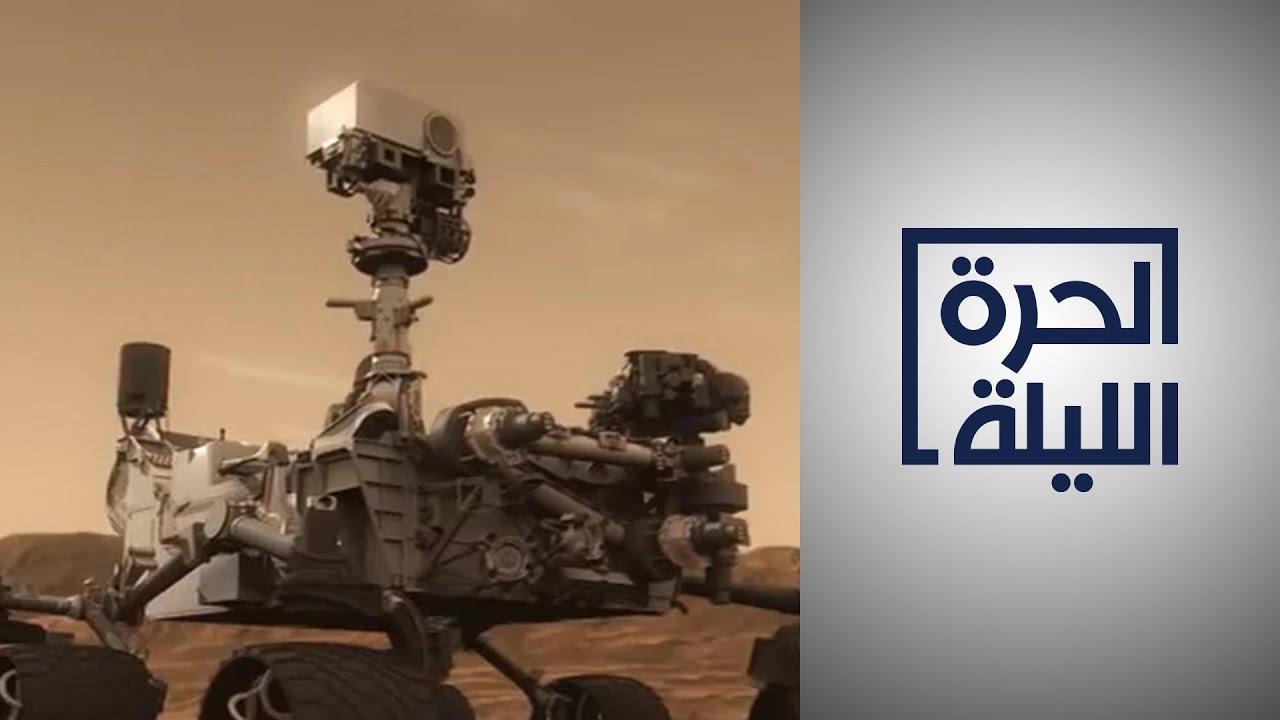 تأثير إنتاج الروبوت -برسيفرنس- للأوكسجين على المريخ على مسار وصول الإنسان إلى الكوكب الأحمر  - نشر قبل 17 ساعة