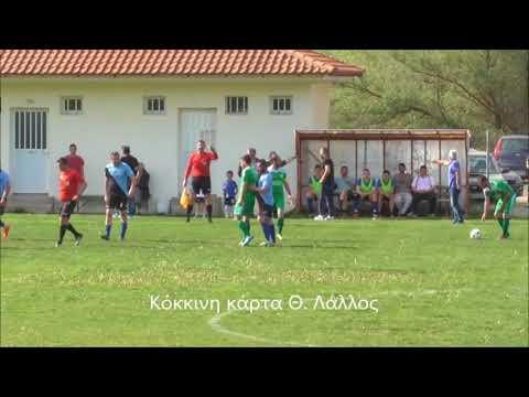 ΑΕΠ - ΠΥΡΣΟΣ 3-1 (ΦΑΣΕΙΣ & ΓΚΟΛ)