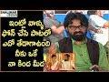 Rahul Ramakrishna About Pichaak Song Response | Rahul Ramakrishna Funny Interview