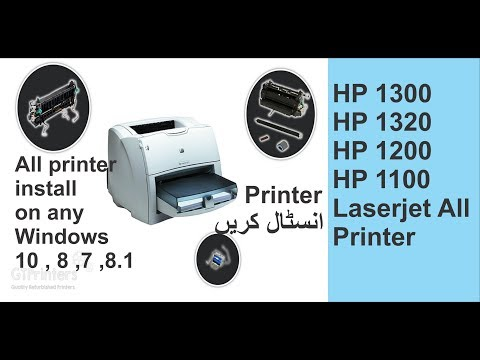 How To Download And Install Hp 1300 Printer || 99 Point || Azeem Joogi || Printer Install Krna Ka