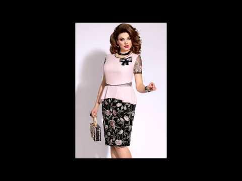 Женская одежда для полных: шикарные модели