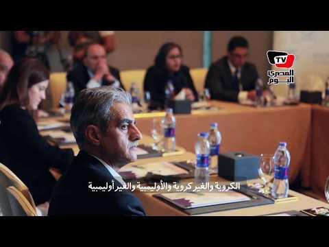 ملتقى صناعة الرياضة والترفيه: «أي مشروع نرغب في استمراره يبدأ من مصر»  - 20:21-2017 / 11 / 18