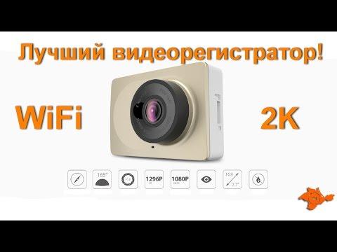 Сравнение 6 приложений-видеорегистраторов для Android