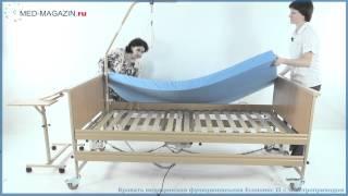 Кровать медицинская функциональная Economic II(Карточка товара: http://www.med-magazin.ru/products/161/Krovaty_meditsinskaya_funktsionalynaya_Economic_II_s_elektroprivodom/ Медицинская ..., 2012-11-21T07:12:19.000Z)