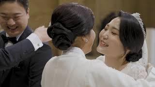 더라움 웨딩영상_본식(…