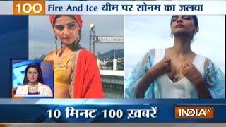 News 100 | 23rd May, 2017 - India TV