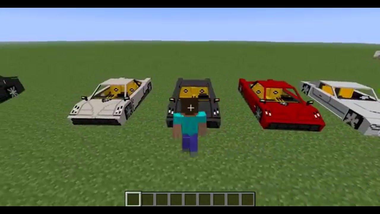 Моды на майнкрафт 1.6.4 на машины