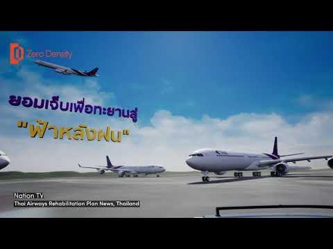 Nation TV Thai Airways News Segment with Virtual Studio