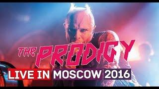 видео The Prodigy ВКонтакте