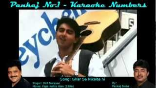 Ghar Se Nikalte Hi - Karaoke Sing along Song - By Pankajno1