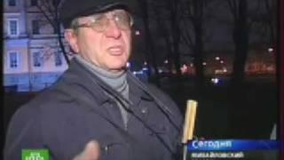 НТВ о Люминографическом обществе СПб(, 2008-12-22T21:08:23.000Z)