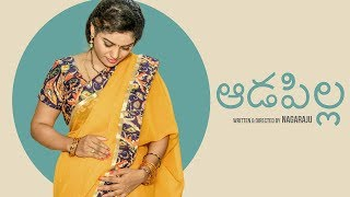 Aadapilla - New Telugu Short Film 2019