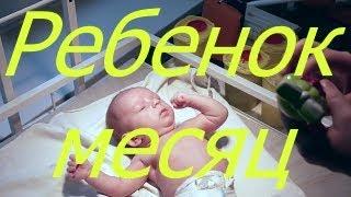 видео Почему ребенок