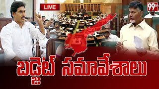 AP Assembly Budget Session 2019 LIVE | YS Jagan | Day-5 - 99TV Telugu