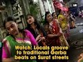Watch Locals Groove To Traditional Garba Beats On Surat Streets ANI News mp3