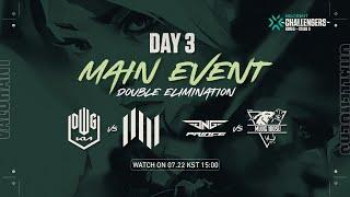 DK vs RYU - 챌린저스 코리아 - 본선(DE단계…