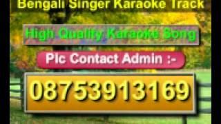 Download Hindi Video Songs - Keno Re Tui Chorli Ore Karaoke Kishore Kumar {Aamar Pujar Phool}