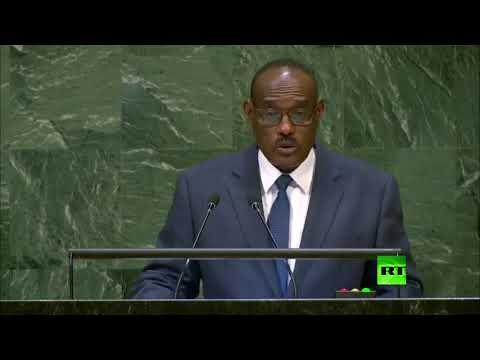 كلمة وزير الخارجية السوداني الدرديري محمد أحمد أمام الجمعية العامة للأمم المتحدة