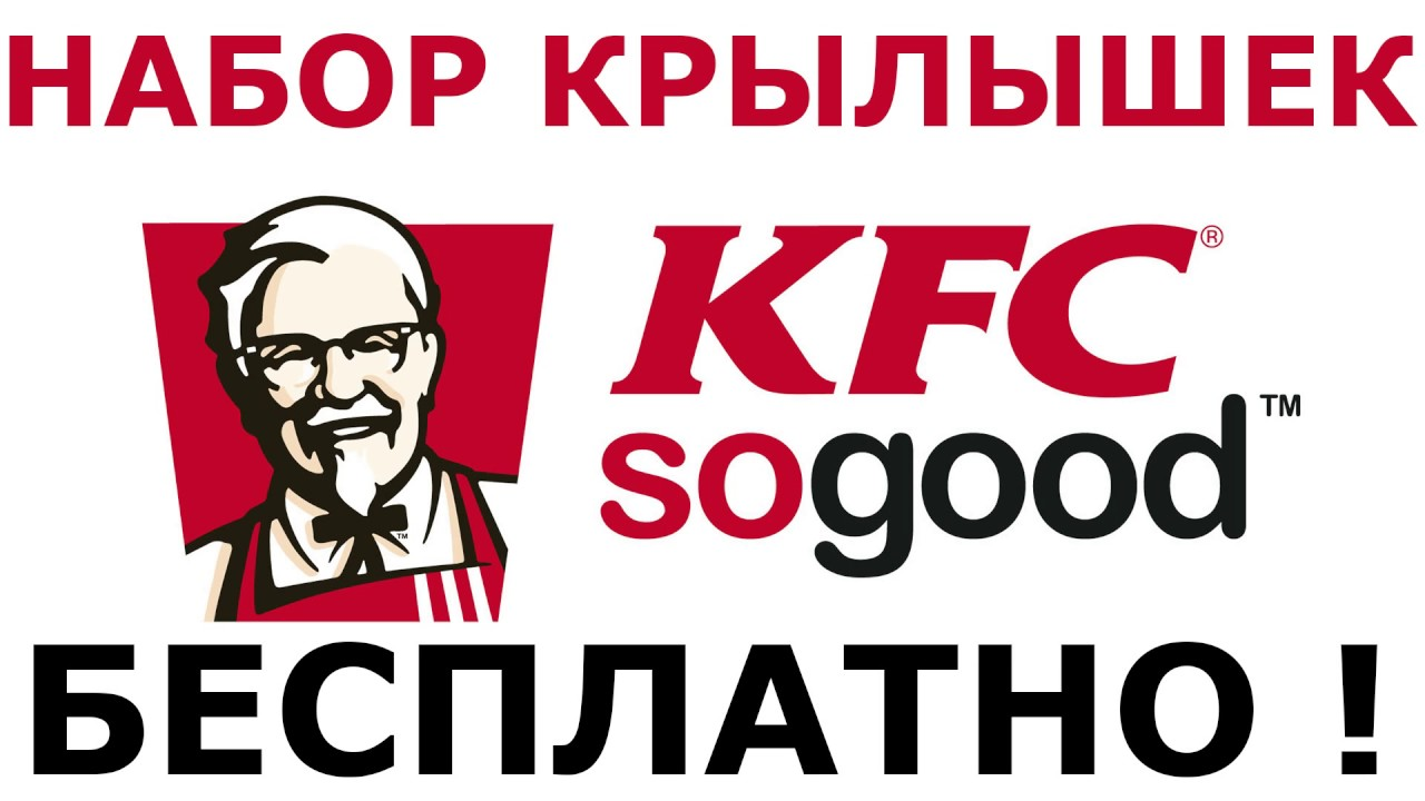 accounting system of kfc