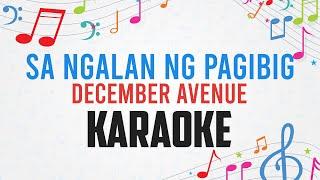 Sa Ngalan ng Pag-Ibig - December Avenue (KARAOKE/LYRICS)