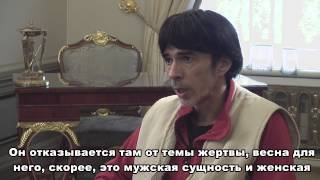 Зелёная гостиная: интервью с Жилем Романом