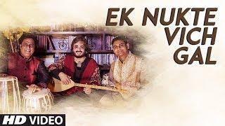 Ek Nukte Vich Gal Chintoo Singh Wasir Mp3 Song Download