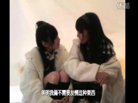 9518虚拟视频是什么Couple ~ うらはら Buono! 渡边麻友X柏木由纪 - YouTubelkk是什麼意思