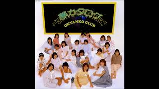 As you all can see, this is Onyanko Club's 2nd album, Yume Catalogu...