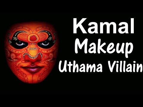 Uttama Villain (2015) - IMDb