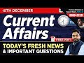 #191 : 15th December Current Affairs - Daily Current Affairs Quiz | Important Gk Questions in Hindi