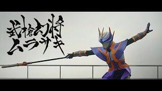 監督: 林一嘉 製作・ロケ地:愛知産業大学.