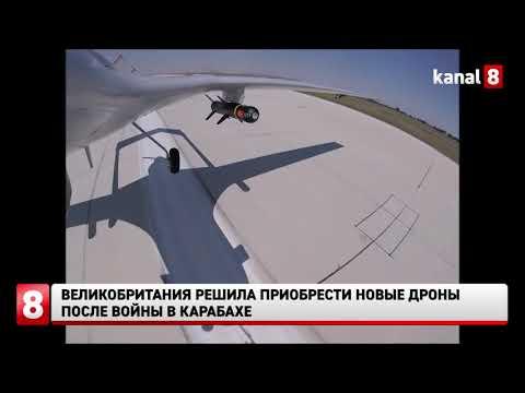 Великобритания решила приобрести новые дроны после войны в Карабахе