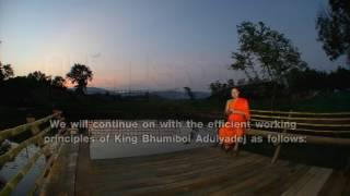 หลักการทรงงาน ๓ : คมธรรมประจำวันกับท่าน ว วชิรเมธี