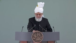 Friday Sermon 1 May 2020 (English): Exemplary Men