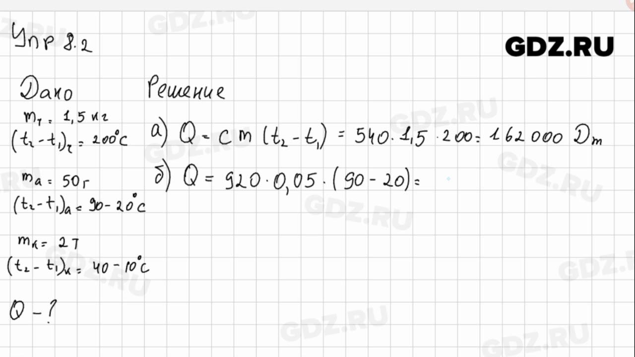 Гдз по физике клэкспериментальные задания