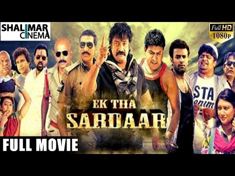 Ek Tha Sardaar Hyderabadi Movie || Mohd Taufeeq, Aziz Naser, Adnan Saijd Khan