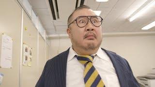 東京都内の企業に勤めていた芋洗坂係長は、北九州市にある本社への転勤...