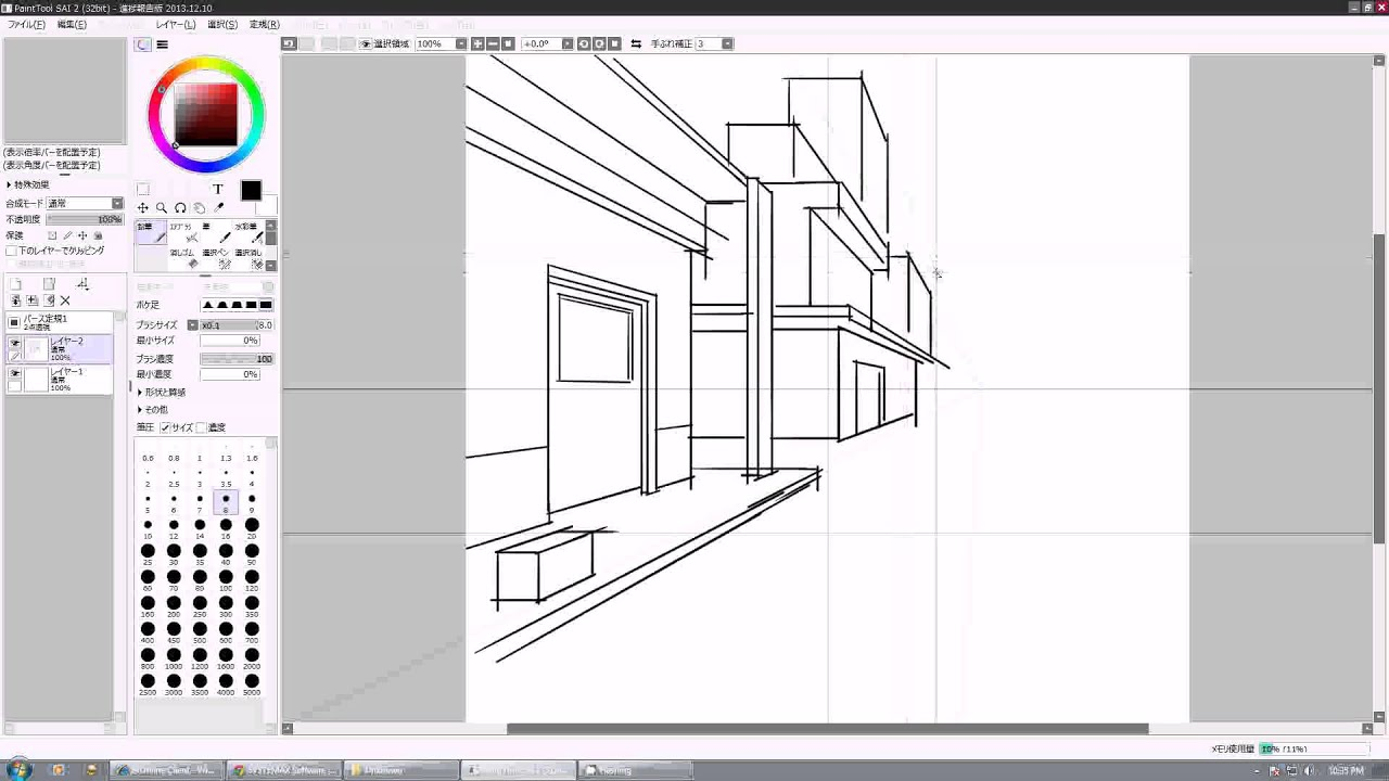 Paint Tool Sai 2 : PERSPECTIVE RULERS. - YouTube