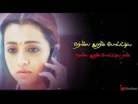 96 Movie | Love Dialogue | Whatsappstatus | Vijaysethupathi,Trisha Krishnan