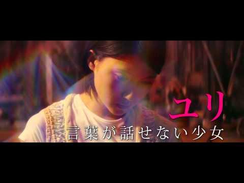 画像: 『天の茶助』予告編 wrs.search.yahoo.co.jp