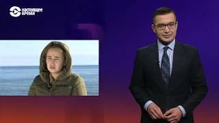 Смотреть видео Азия: Иран и Россия против «агрессии Запада» онлайн