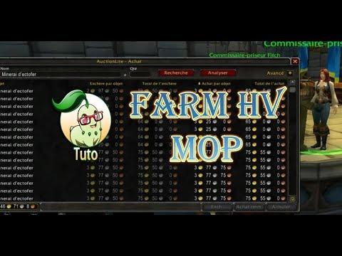 [WoW] MoP Quelques astuces pour farm l'Hôtel des ventes (HV)